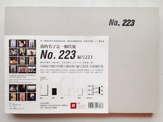 http://www.linzhipeng223.com/files/gimgs/22_no223-02.jpg