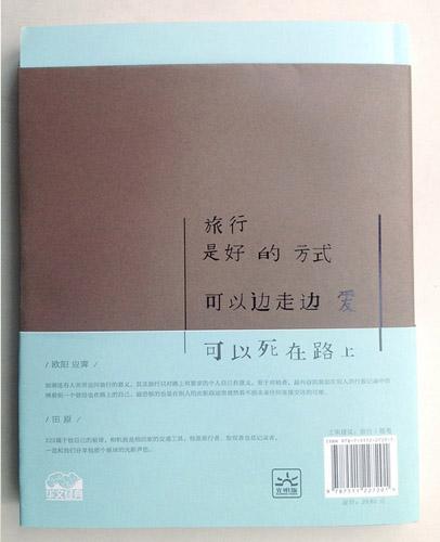 http://www.linzhipeng223.com/files/gimgs/23_satellite07.jpg