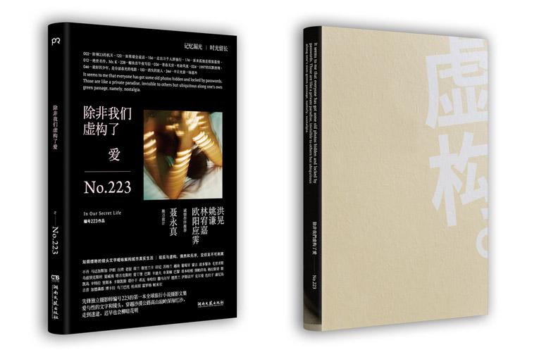 http://www.linzhipeng223.com/files/gimgs/26_chufei-01.jpg